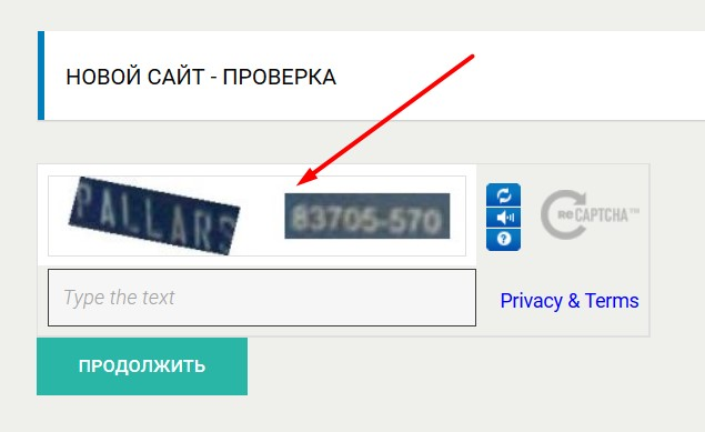 DJ Classifieds recaptcha 2